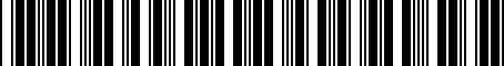 Barcode for PT94635160