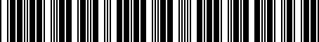 Barcode for PTR0334161