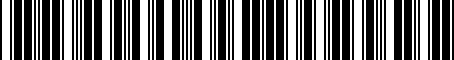 Barcode for PTR620C180